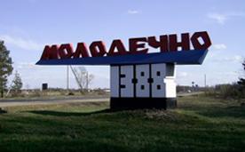 maladechna.png